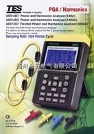 电力品质分析仪TES-6800