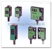 UM-T100T-提供日本竹中UM-T100T超小型对射光电传感器