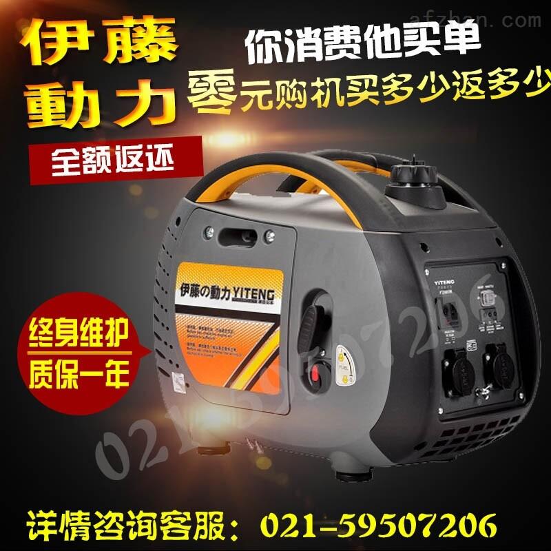 微型2kw静音发电机价格图片