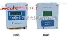 水位无线遥测仪 型号:BJ11-YW300库号:M327092