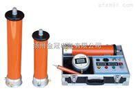 直流高压发生器GYZF120KV/2mA型