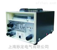 AC15/1~6复射式直流检流计