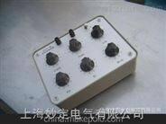 ZX17-1交直流电阻箱