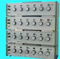 ZX74~77直流電阻箱