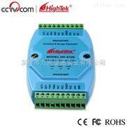 工业级RS485/422中继器/一卡通系统用信号放大器