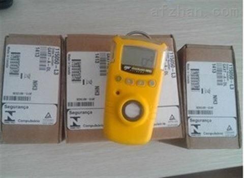 GAXT液氨检测仪_BW液氨检测仪