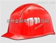 安全帽消防帽