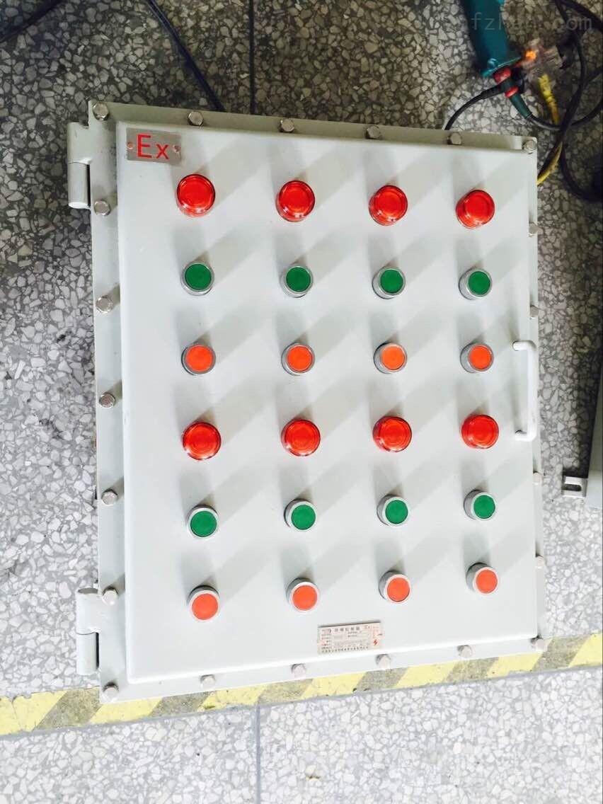 3                 >> 【详细说明】 风机启停防爆磁力控制箱可远程