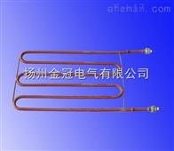 金冠SRXY管状电加热器