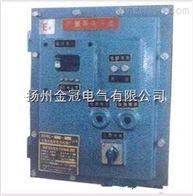 金冠护套式加导热油及温控电加热器