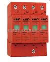 NPS01-F40-NPS01-F40/1/2/3/4电源防雷器