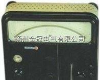 金冠电动系交直流毫安表/安培表/伏特表/瓦特表