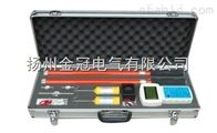 GYHX-W国仪高压无线核相仪