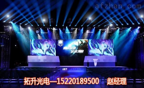 安徽室内舞台led显示大屏幕厂家