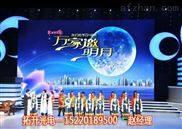 湖南长沙户外广告传媒LED大屏幕价格