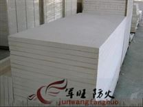 5mm河北省防火板(耐火板)