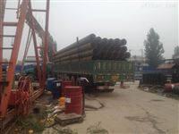 DN273钢套钢水果拉霸定做厂家 蒸汽绝热管道本月保温价格