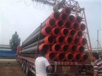 dn700黄夹克保温管的代理商,热力输水管道正规保温价格