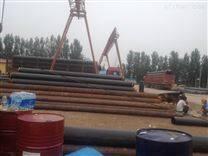 集中供热用高压聚乙烯黑夹克外护套管 近期出厂价