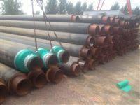 DN300聚氨酯暖气输水耐腐蚀保温管道年后价格//通常每米报价