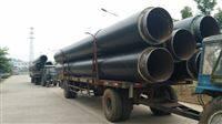 预制DN600高密度聚乙烯夹克管厂家施工单位//预售每米价格