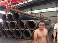 DN273*6空调地埋硬质泡沫复合保温管标准价格//近期每米成本