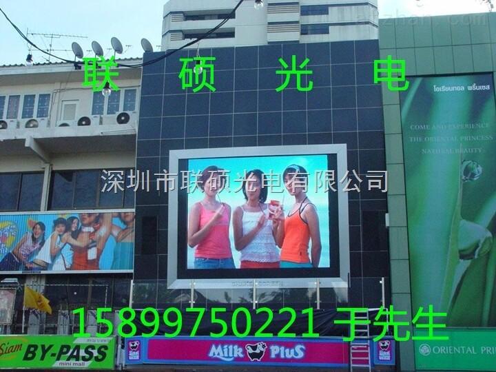 户外节能led广告大屏幕
