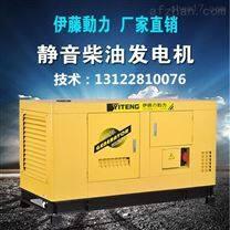 箱式静音40千瓦全自动柴油发电机