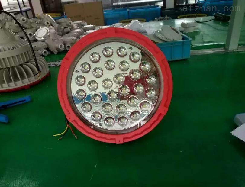 大量批发BZD130免维护防爆LED灯30W