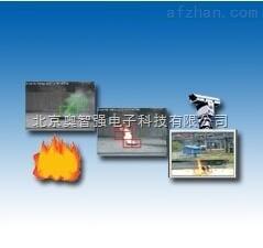 视频火灾报警器供应商