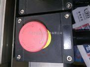 FZA-A1三防急停按钮盒