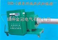 GHK扬州热风式加热器