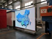 氣象局led大屏顯示器價格 p2.5高清1080p全彩電子屏