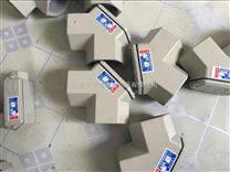 BCH-H-G3/4防爆穿线盒