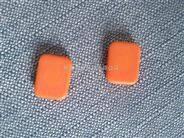 KLT1309(带壳)UHF超小型电子标签 微小型抗金属标签陶瓷RFID标签915陶瓷标签