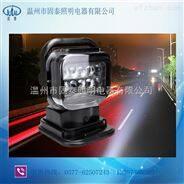 厂家批发SM-2109 LED车载遥控探照灯 50W车载全方位搜索灯