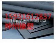 国标包检测高密度橡塑板 橡塑保温板标准尺寸