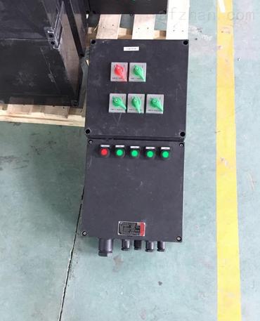 BXM(D)8050防爆防腐照明(动力)配电箱