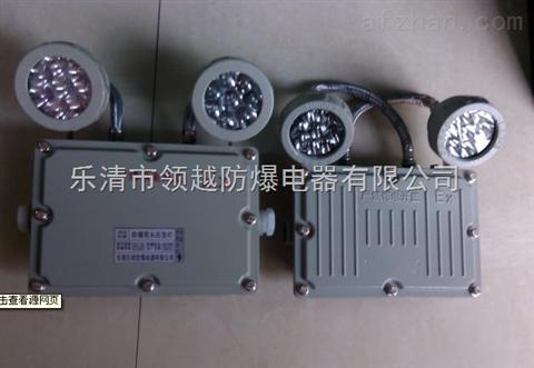 BAJ52-AL70/70X防爆应急照明灯报价