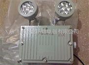 LED防爆双头照明应急灯