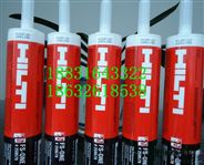 专业生产防火密封胶
