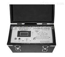 矿用携带式气压测定器 型号:SL16JD-CPD2/20库号:M372242