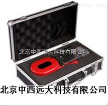 钳形接地电阻测试仪 型号:S9BB/RUY库号:M403329