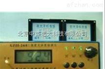光泽度仪 型号:M149707库号:M149707