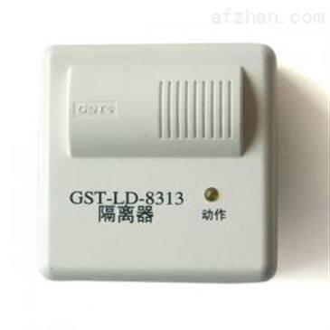 gst-ld-8313 陕西海湾隔离器