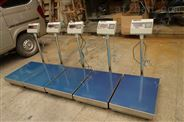 计重台秤_带RS232接口电子计重台秤_ 100kg/10g立杆秤