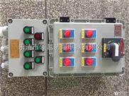 BXM(D)53-T防爆照明动力配电箱