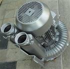 2QB810-SAH17(5.5KW)台湾漩涡气泵报价