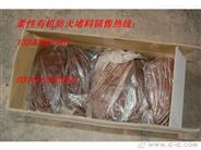 山东【淄博】柔性有机防火堵料(防火泥)多少钱一公斤