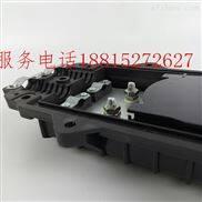 2进2出48芯光缆接头盒光纤接续盒接线包12芯24芯48芯72芯96芯